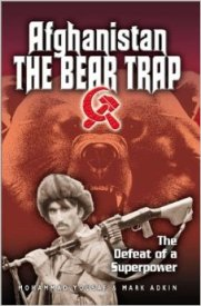 Bear Trap.jpg